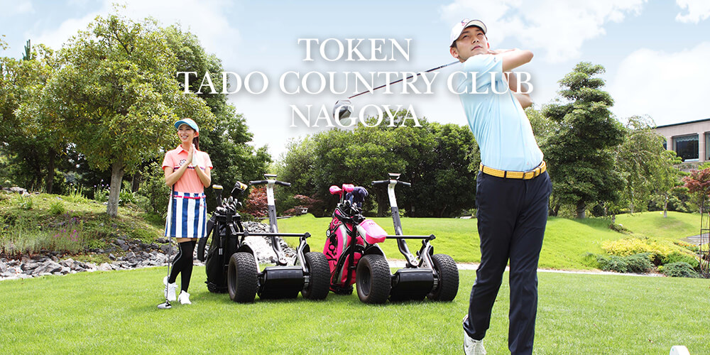 TOKEN TADO COUNTRY CLUB NAGOYA
